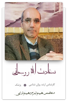 Dr.Rohani